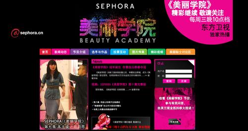 Capture d'écran 2011-11-23 à 16.05.16